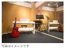 すべてのコースで-自主練習専用ブース-防音の部屋-を利用できます