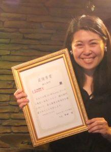 第31回 Lavocボーカル教室<本気>ライブ<本気>ライブ 個人部門 グランプリ受賞者 小舟まりさん