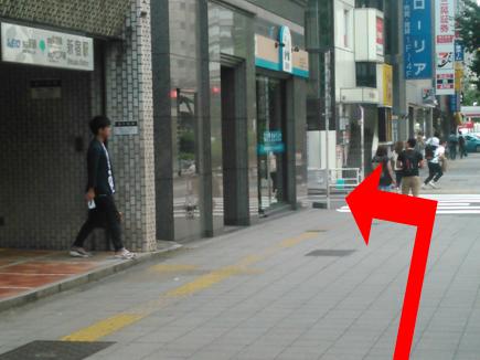 shinjyuku_hare10