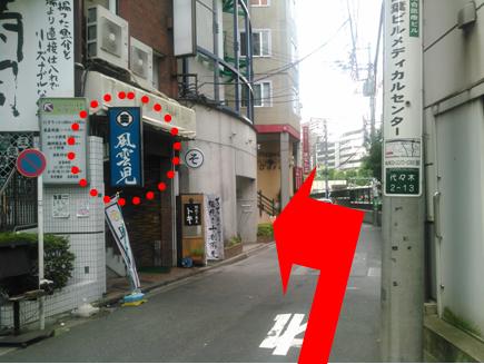 shinjyuku_hare14